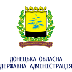 Донецька обласна державна адміністрація