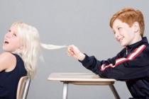 Гиперактивный ребенок в школе. Как помочь ему учиться?