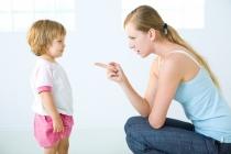 Як привчити дитину до дисципліни