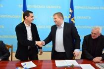 Тернопільська обдержадміністрація підписала договір про співпрацю з «Благодійним Фондом «Зміни одне життя - Україна»