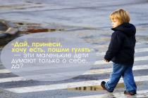 4 міфи про трилітку, які лякають батьків і заважають дітям