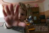 В законы о наставничестве над детьми-сиротами в Украине внесут изменения