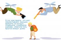 Батьки на межі: чому нам зносить голову, коли справа стосується дітей