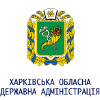 Харківська обласна державна адміністрація