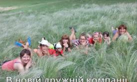 Сім'я Павлікових: Діти мають право на щасливе дитинство в родині