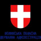 Волинська обласна державна адміністрація