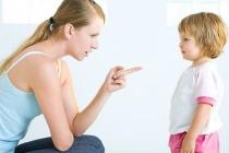 «Не добейся успеха». Аномалии родительской любви.