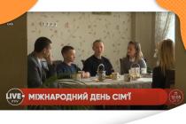 KyivLive в гостях у голови Фонду Леоніда Лебедева