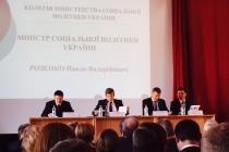 В Киеве Коллегия Минсоцполитики рассмотрела вопросы обеспечения прав детей