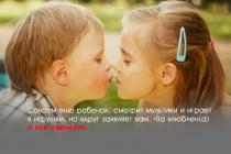 Якщо під вінець не терпиться: як впоратися із першою закоханістю вашої дитини