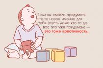 «Игра — это главный способ развития детей»