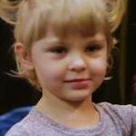 Карина