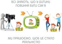 На Сумщині підписано угоду з «Благодійним Фондом «Зміни одне життя – Україна»