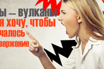 Не сердьте її: Чому дівчаткам корисно вміти виплескувати гнів