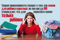 Лайфхаки для работающей мамы от Людмилы Петрановской