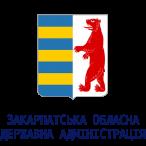 Закарпатская областная государственная администрация
