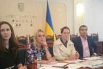 В Украине разрабатывается План действий касательно реализаций Национальной стратегии в сфере защиты прав ребенка