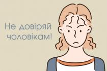 5 найчастіших помилок у вихованні, які заважають дітям створити свою сім'ю