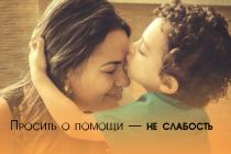 It's hard: 3 истории мам, которые воспитывают детей в одиночку