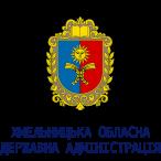 Хмельницкая областная государственная администрация