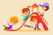 5 ситуаций на детской площадке, которые ставят в тупик