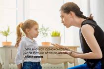 Секрети розвитку самодисципліни в дитини