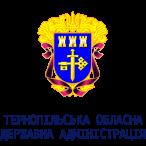 Тернопольская областная государственная администрация