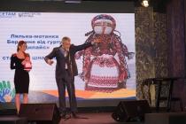 В киевском «Arena City» прошел благотворительный аукцион с целью помощи детям-сиротам детского дома.