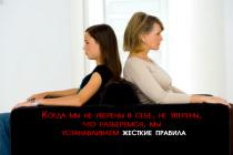 Людмила Петрановская: Восемь правил, чтобы не услышать от ребенка «да пошли вы!»
