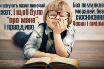Дитина не читає