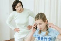 Підлітки в прийомних сім'ях